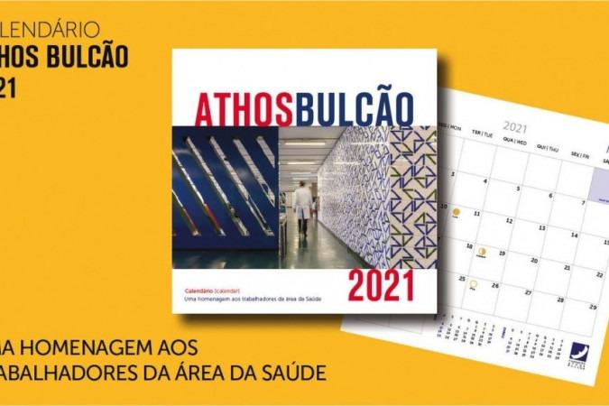 (crédito: Divulgação/ Fundação Athos Bulcão)