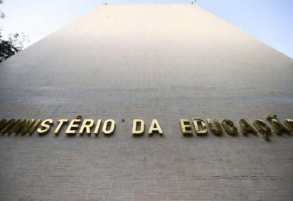 A autorização para ofertar os cursos é válida por três anos e poderá ser renovada -  (crédito: Marcelo Camargo/Agência Brasil)