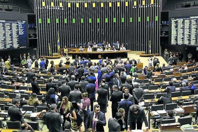 (crédito: Roque de Sa /Agencia Senado - 11/3/20)