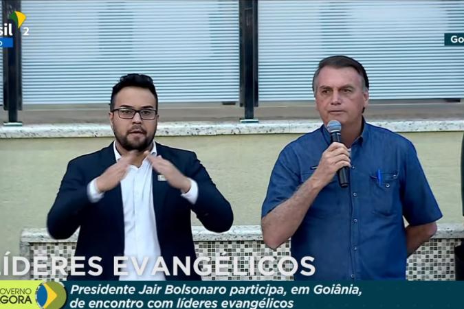 (crédito: Reprodução / TV Brasil)